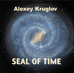 seal_of_time.jpg