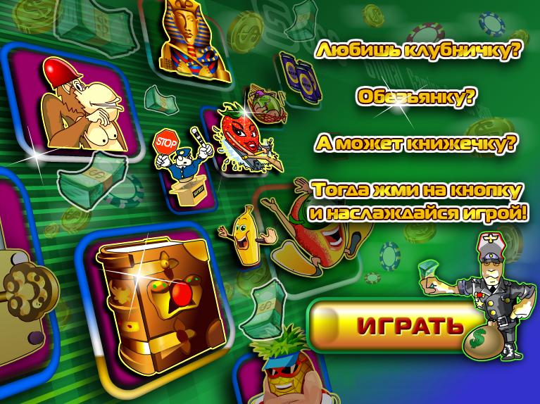 скачать бесплатно азартные java-игры по прямой ссылке 57 мб